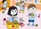 Prochaines dates d'ateliers d'éveil musical parents-enfants au Relais Assistantes Maternelles