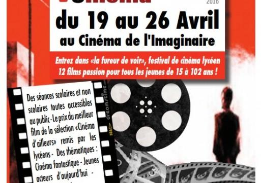"""""""La Fureur de Voir"""" 1ère édition du Festival Cinéma des Lycéens"""