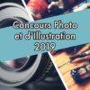 Concours Photo & d'Illustration jusqu'au 27 septembre !